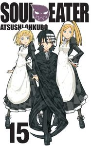 [Soul Eater: Volume 15 (Product Image)]