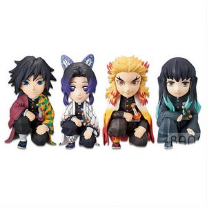 [Demon Slayer: Kimetsu No Yaiba: World Collectable Figure: In Front Of Oyakata Sama: Volume 1 (Product Image)]