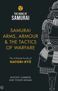 [The Book Of Samurai: Samurai Arms, Armour & The Tactics Of Warfare (Hardcover) (Product Image)]