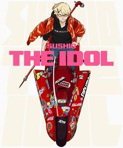 [Sushio The Idol (Product Image)]