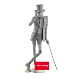 [Lupin The Third: The First: Master Stars Piece Figure: Lupin The Third (Product Image)]