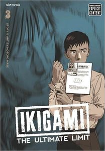 [Ikigami The Ultimate Limit: Volume 3 (Product Image)]
