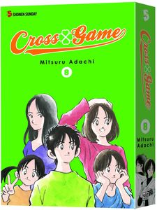 [Cross Game: Volume 8 (Product Image)]