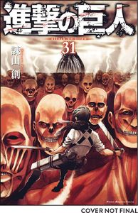 [Attack On Titan: Volume 31 (Product Image)]