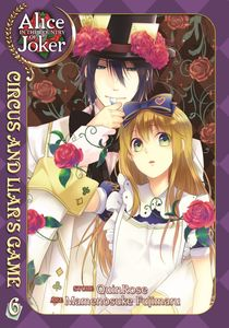 [Alice In The Country Of Joker: Circus And Liars Game: Volume 6 (Product Image)]