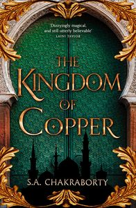 [Kingdom Of Copper (Hardcover) (Product Image)]