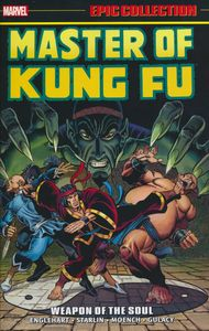 [Master Of Kung Fu: Epic Collection: Weapon Of The Soul (Product Image)]