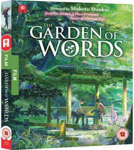 [Garden Of Words (Blu-Ray) (Product Image)]