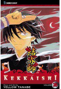 [Kekkaishi: Volume 26 (Product Image)]