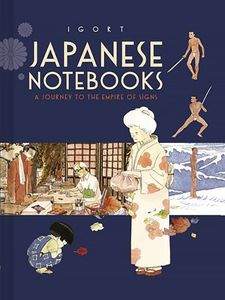 [Japanese Notebooks (Hardcover) (Product Image)]