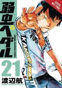 [Yowamushi Pedal: Volume 11 (Product Image)]