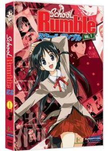 [School Rumble: Volume 1 (Product Image)]