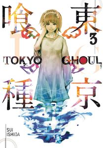 [Tokyo Ghoul: Volume 3 (Product Image)]