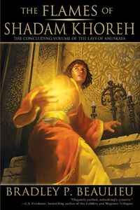 [The Flames Of Shadam Khoreh (Product Image)]