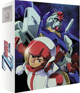 [Mobile Suit Gundam ZZ: Part 1 (Blu-Ray) (Product Image)]