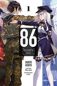 [86: Light Novel: Volume 1 (Product Image)]