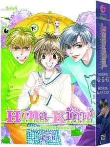 [Hana-Kimi: 3-In-1 Edition: Volume 2 (Product Image)]