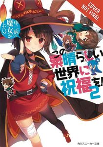 [Konosuba: Volume 2: Love, Witches & Other Delusions (Product Image)]