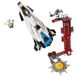 [LEGO: Overwatch: Watchpoint: Gibraltar (Product Image)]