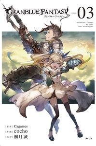 [Granblue Fantasy: Volume 3 (Product Image)]