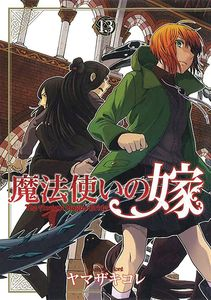 [Ancient Magus' Bride: Volume 13 (Product Image)]