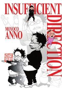 [Insufficient Direction: Hideaki Anno X Moyoco Anno (Product Image)]