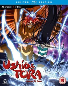 [Ushio & Tora: Complete Series Collection (Collector's Edition Blu-Ray) (Product Image)]