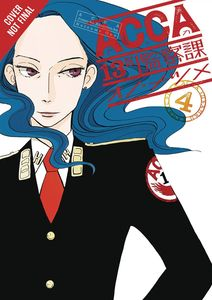 [ACCA 13: Territory Inspection Department: Volume 4 (Product Image)]