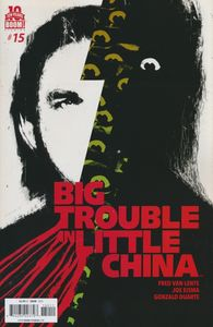 [Big Trouble In Little China #15 (Product Image)]