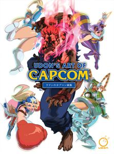 [Udon's Art Of Capcom: Volume 1 (Hardcover) (Product Image)]