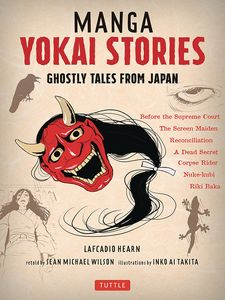 [Manga Yokai Stories (Product Image)]