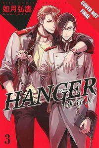 [Hanger Manga: Volume 3 (Product Image)]