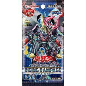 [YU-GI-OH!: Trading Card Game: Rising Rampage (Special Edition) (Product Image)]