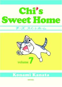 [Chi Sweet Home: Volume 7 (Product Image)]