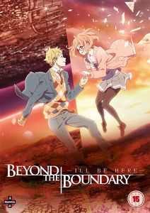 [Beyond The Boundary The Movie: I'll Be Here Past Chapter/Future Arc (Product Image)]