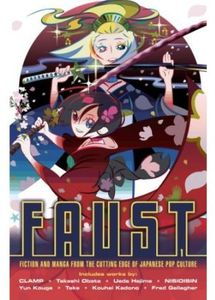 [Faust: Volume 1 (Product Image)]