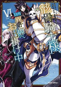 [Skeleton Knight In Another World: Volume 6 (Product Image)]