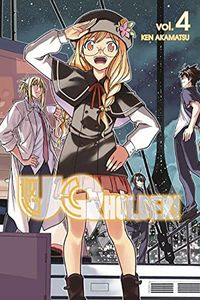 [UQ Holder: Volume 4 (Product Image)]