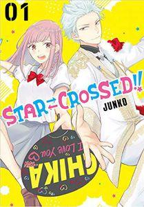 [Star-Crossed!!: Volume 1 (Product Image)]