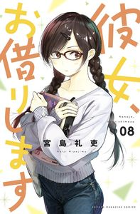 [Rent-A-Girlfriend: Volume 8 (Product Image)]