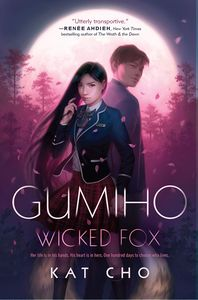 [Wicked Fox (Hardcover) (Product Image)]