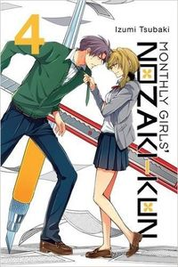[Monthly Girls' Nozaki Kun: Volume 4 (Product Image)]