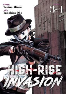 [High Rise Invasion: Volume 2 (Product Image)]