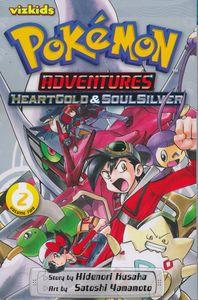 [Pokemon Adventures: HeartGold & SoulSilver: Volume 2 (Product Image)]