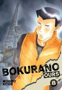 [Bokurano Ours: Volume 8 (Product Image)]