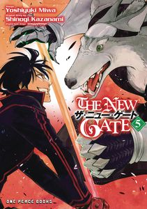 [The New Gate: Volume 5 (Product Image)]