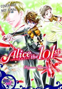 [Alice The 101st: Volume 1 (Product Image)]