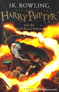 [Harry Potter & The Half-Blood Prince (Product Image)]