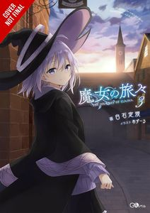 [Wandering Witch: Journey Elaina: Volume 3 (Light Novel) (Product Image)]
