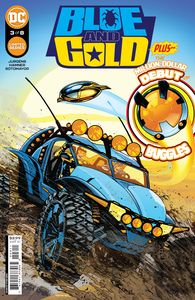[Blue & Gold #3 (Product Image)]